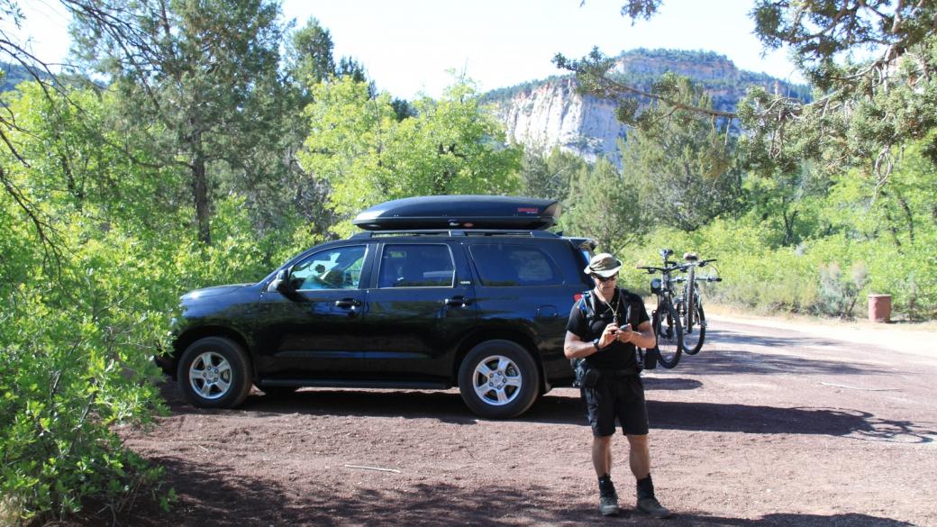 East Rim Trailhead - Zion National Park - Utah