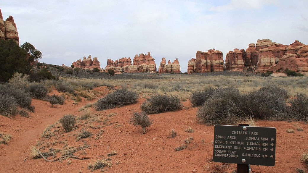 Chesler Park - The Needles District - Canyonlands National Park