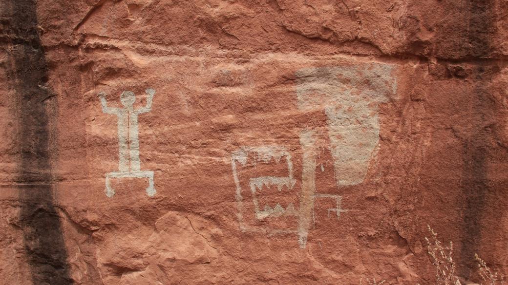 White Man Panel, à Natural Bridges National Monument, dans l'Utah.