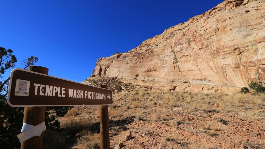 Panneau à l'entrée du site Temple Wash Pictograph. Près de Green River, dans l'Utah.