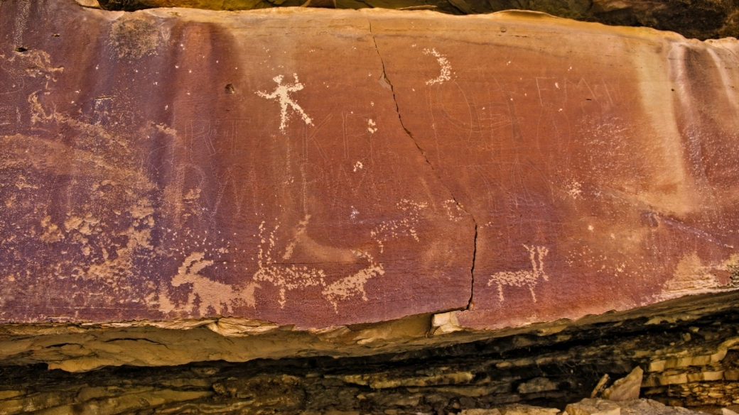 Petit panneau se trouvant à côté du Nefertiti Panel. Près de Green River, dans l'Utah.