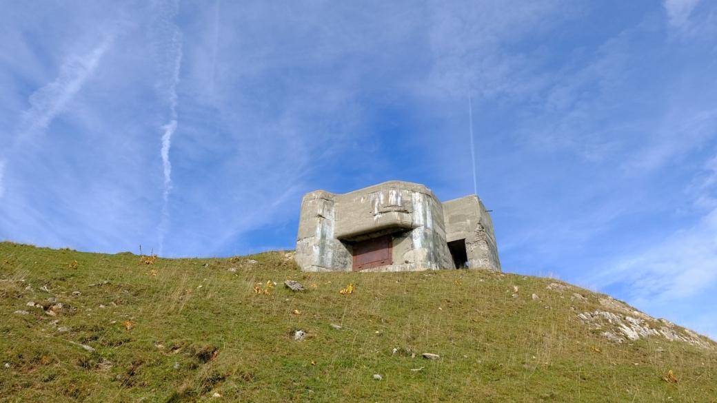 Fortifications de la 2ème guerre mondiale près du Chalet de Grange-Neuve Baulmes, Vaud.