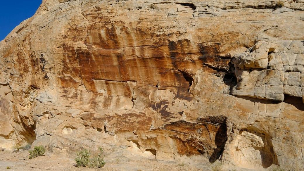 Vue d'ensemble du Twenty-one Goats Panel, à Gold Butte National Monument, dans le Nevada.