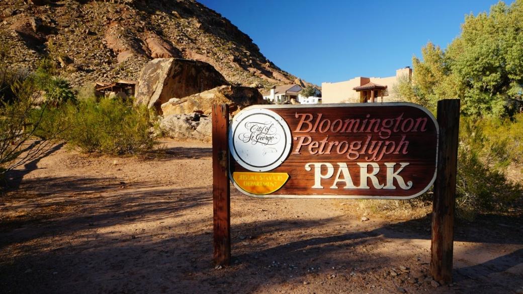 Le panneau à l'entrée du Bloomington Petroglyph Park, à St. George, Utah.